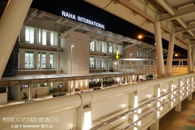 沖繩那霸機場國內線飯糰