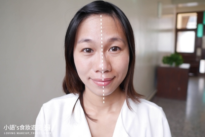 媚點防曬粧前水凝乳半臉上妝