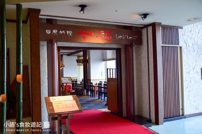 沖繩麗山谷茶灣飯店七福日式自助餐廳