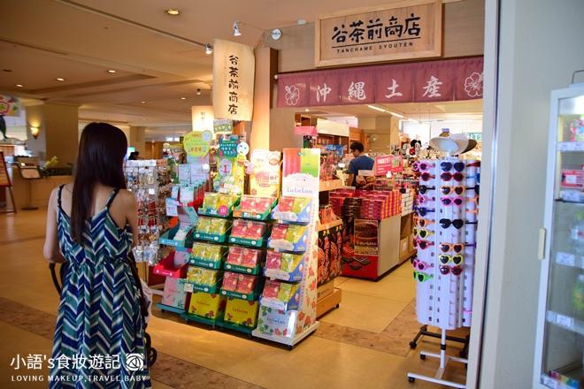 沖繩麗山谷茶灣飯店賣煙火土產店鋪
