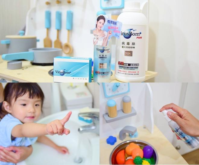 育兒好物-病毒崩VirusBom噴劑%2F白麝香燕麥潔膚皂