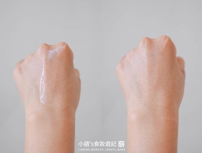 雅漾24H全效保濕精華-5-7.jpg