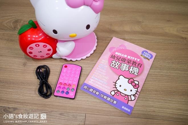 育兒好物_Hello kitty幼兒啟蒙教育故事機_寶寶玩具推薦-11.jpg