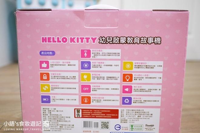 育兒好物_Hello kitty幼兒啟蒙教育故事機_寶寶玩具推薦-3.jpg