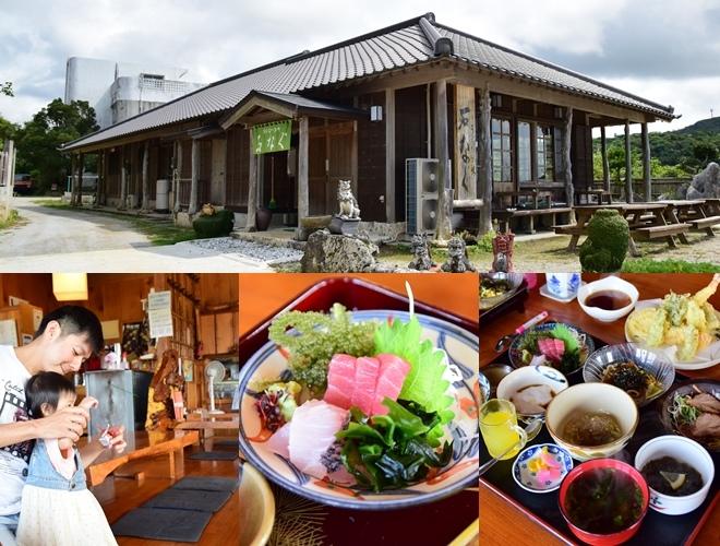 [沖繩美食]石納格~品味古樸的日式餐廳,享用最具特色的沖繩料理.jpg