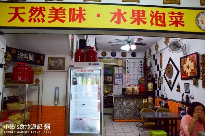 花蓮美食-單一純賣雞湯米粉_小卷推薦-0536.jpg