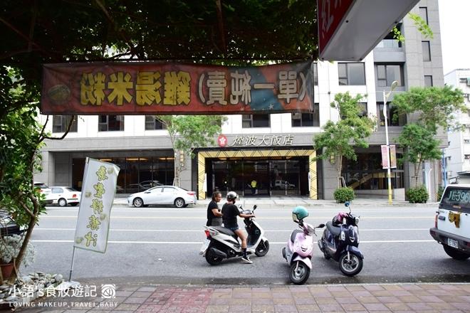 花蓮美食-單一純賣雞湯米粉_小卷推薦-0537.jpg