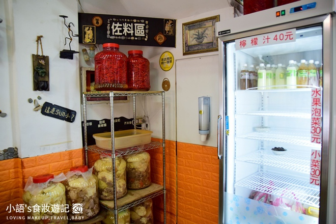 花蓮美食-單一純賣雞湯米粉_小卷推薦-0513.jpg