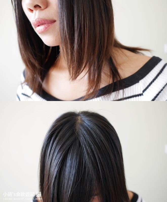 花王植萃弱酸頭皮調理「涼感控油型」洗髮精推薦-25-26.jpg