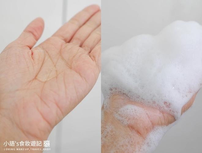花王植萃弱酸頭皮調理「涼感控油型」洗髮精推薦-8-9.jpg