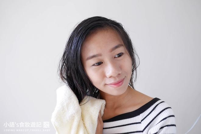 花王植萃弱酸頭皮調理「涼感控油型」洗髮精推薦-17.jpg