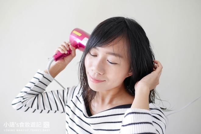 花王植萃弱酸頭皮調理「涼感控油型」洗髮精推薦-18.jpg
