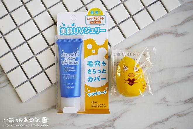 艾杜紗高機能妝前修飾乳-4.jpg