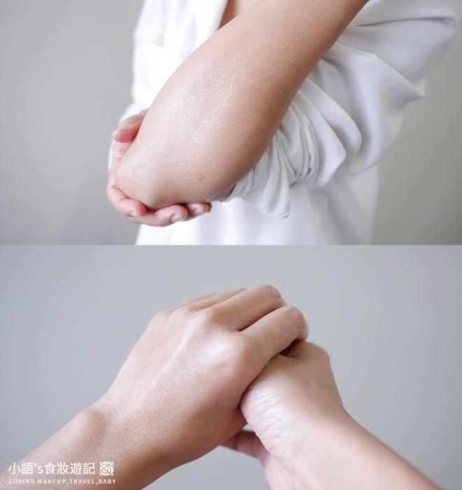 LANAMI白金雪肌導膜-38-39.jpg
