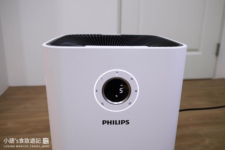 飛利浦奈米級抗敏空氣清淨機AC5659開箱評價心得推薦-29.jpg