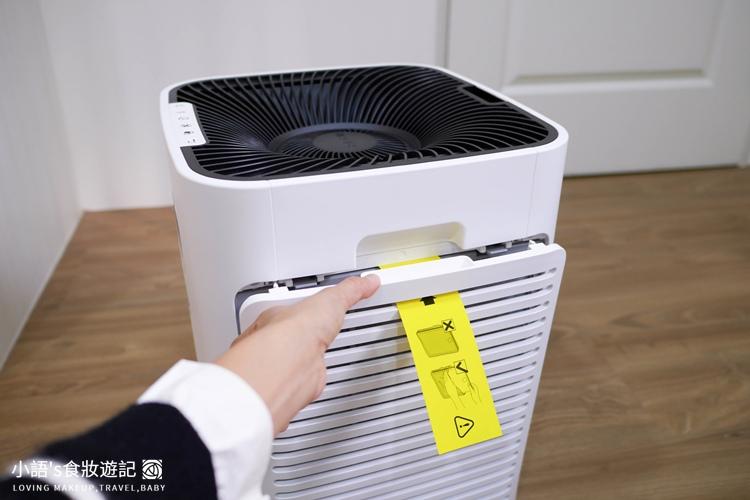 飛利浦奈米級抗敏空氣清淨機AC5659開箱評價心得推薦-9.jpg