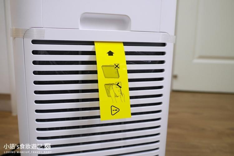 飛利浦奈米級抗敏空氣清淨機AC5659開箱評價心得推薦-8.jpg