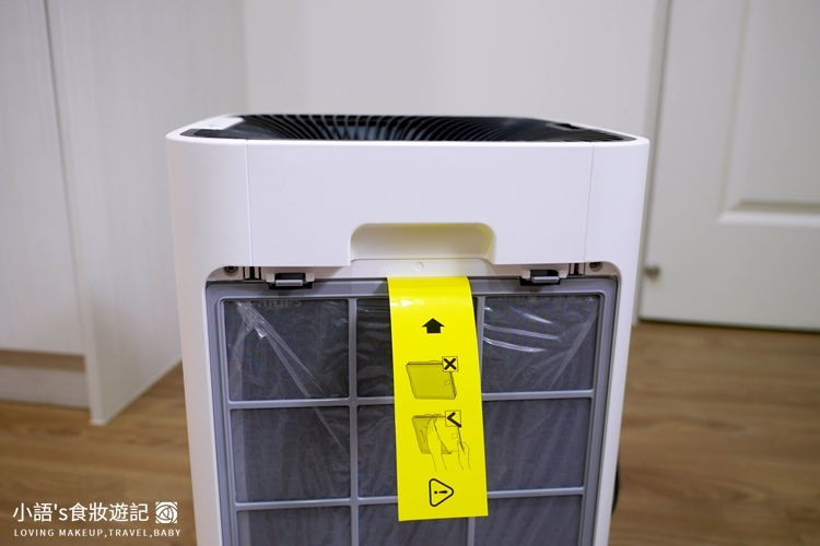 飛利浦奈米級抗敏空氣清淨機AC5659開箱評價心得推薦-10.jpg