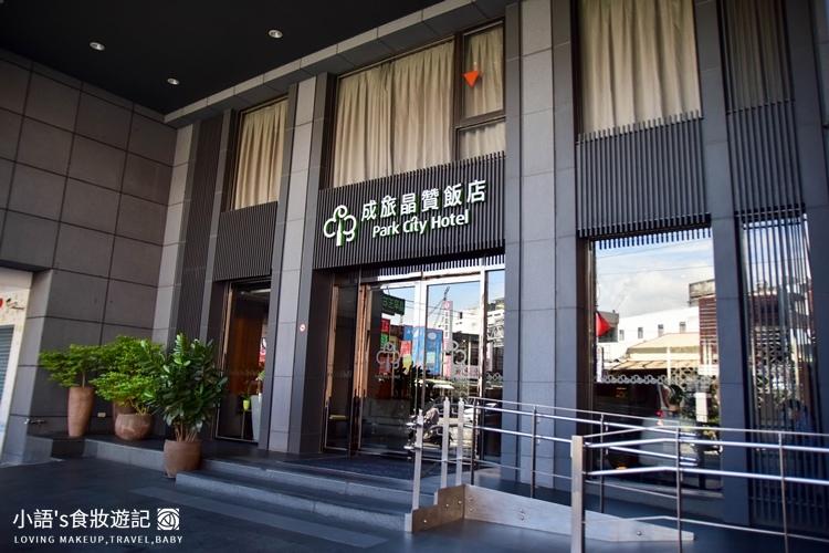 花蓮成旅晶贊親子飯店住宿推薦-0474.jpg