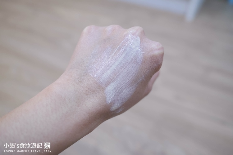 ORBIS金蓋透妍潤色隔離極清爽型-12.jpg