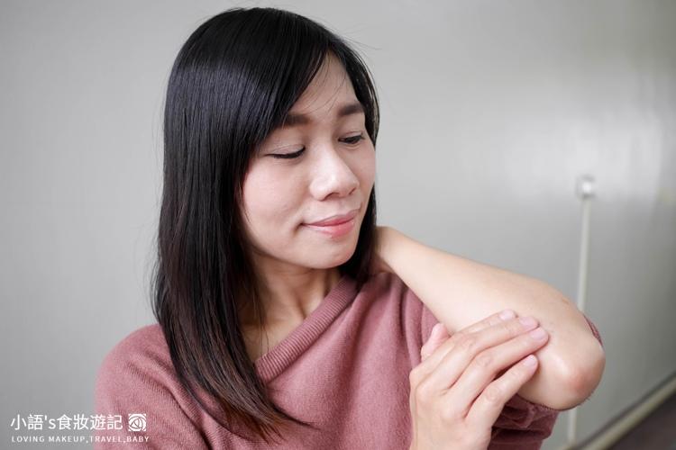 LANAMI健康美肌專家_活顏煥采修護精華油-22.jpg