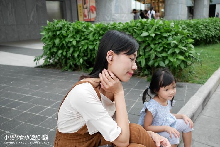 PoProro MINI真無線藍牙耳機推薦 嗶丁選物-28.jpg