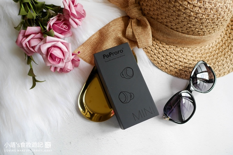 PoProro MINI真無線藍牙耳機推薦 嗶丁選物-9.jpg