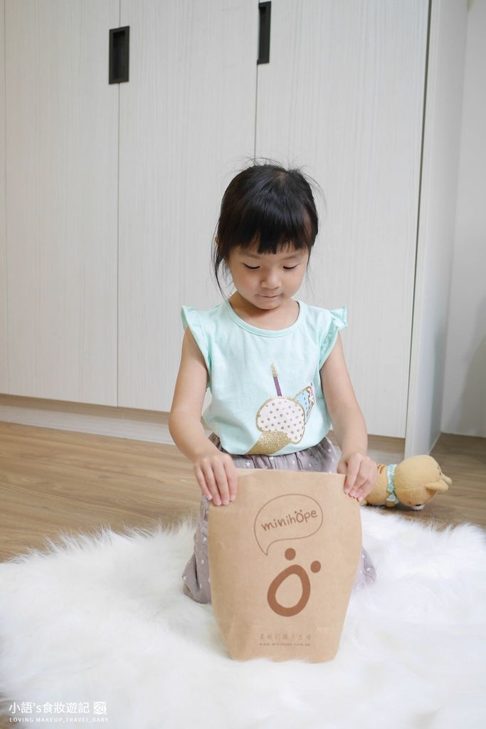 minihope小小樹林女童居家套裝-22.jpg