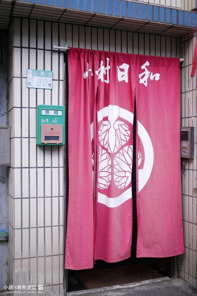 小村日和韓式抓周-1350549.jpg