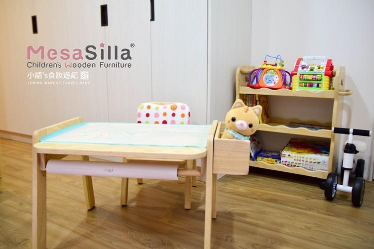 mesasilla自主書桌-多功能收納推車-0060.jpg