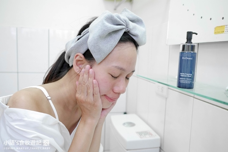 dr.douxi朵璽檜木洗卸活氧面膜 孕期保養(孕婦) -21.jpg