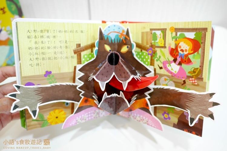 華碩文化童書推薦_立體書 有聲書 操作書 遊戲書-11.jpg