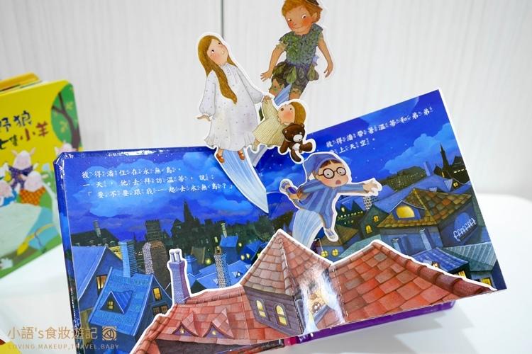 華碩文化童書推薦_立體書 有聲書 操作書 遊戲書-9.jpg