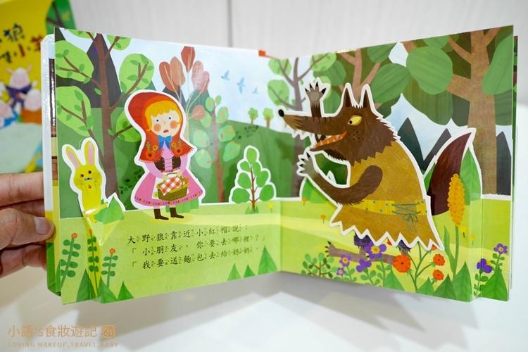 華碩文化童書推薦_立體書 有聲書 操作書 遊戲書-12.jpg