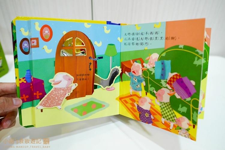華碩文化童書推薦_立體書 有聲書 操作書 遊戲書-13.jpg