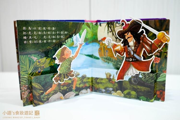 華碩文化童書推薦_立體書 有聲書 操作書 遊戲書-10.jpg