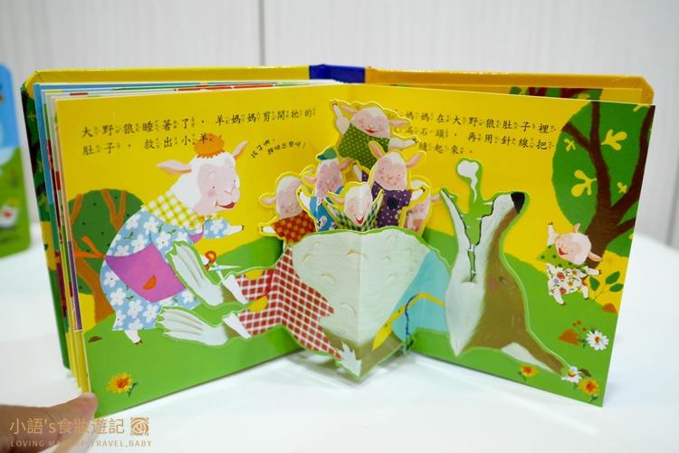 華碩文化童書推薦_立體書 有聲書 操作書 遊戲書-14.jpg