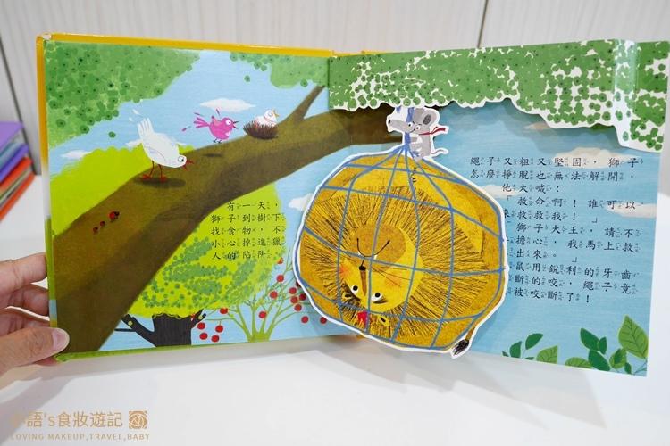 華碩文化童書推薦_立體書 有聲書 操作書 遊戲書-19.jpg