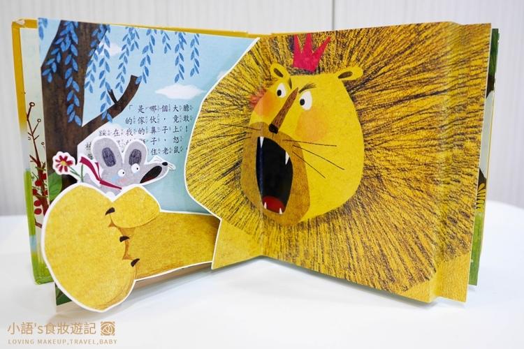華碩文化童書推薦_立體書 有聲書 操作書 遊戲書-18.jpg