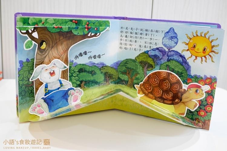 華碩文化童書推薦_立體書 有聲書 操作書 遊戲書-20.jpg