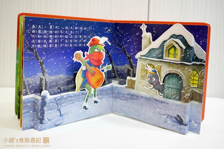 華碩文化童書推薦_立體書 有聲書 操作書 遊戲書-22.jpg