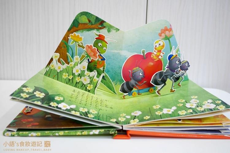 華碩文化童書推薦_立體書 有聲書 操作書 遊戲書-23.jpg