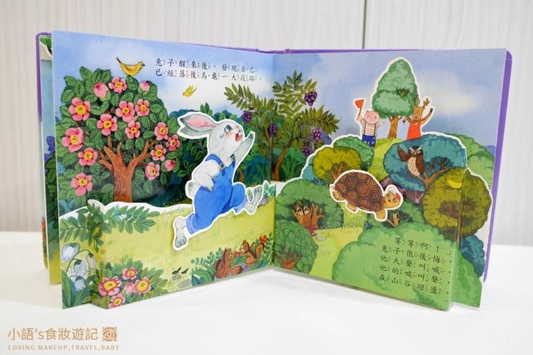 華碩文化童書推薦_立體書 有聲書 操作書 遊戲書-21.jpg