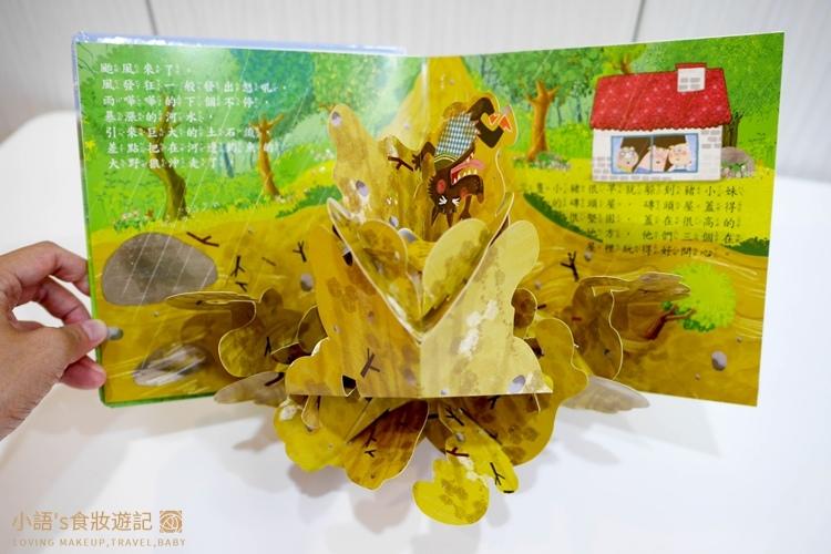 華碩文化童書推薦_立體書 有聲書 操作書 遊戲書-28.jpg