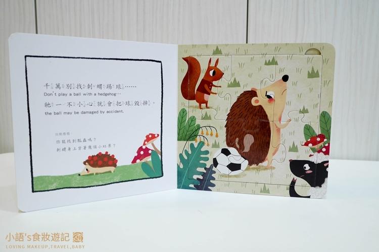 華碩文化童書推薦_立體書 有聲書 操作書 遊戲書-32.jpg