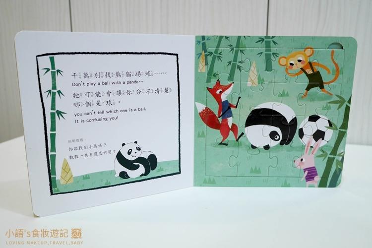 華碩文化童書推薦_立體書 有聲書 操作書 遊戲書-33.jpg