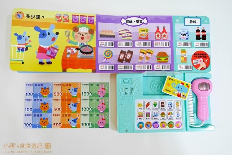華碩文化童書推薦_立體書 有聲書 操作書 遊戲書-39.jpg