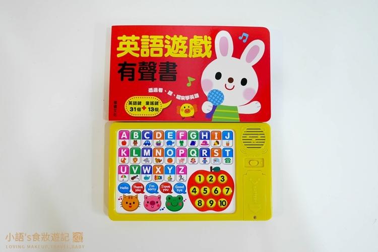 華碩文化童書推薦_立體書 有聲書 操作書 遊戲書-41.jpg