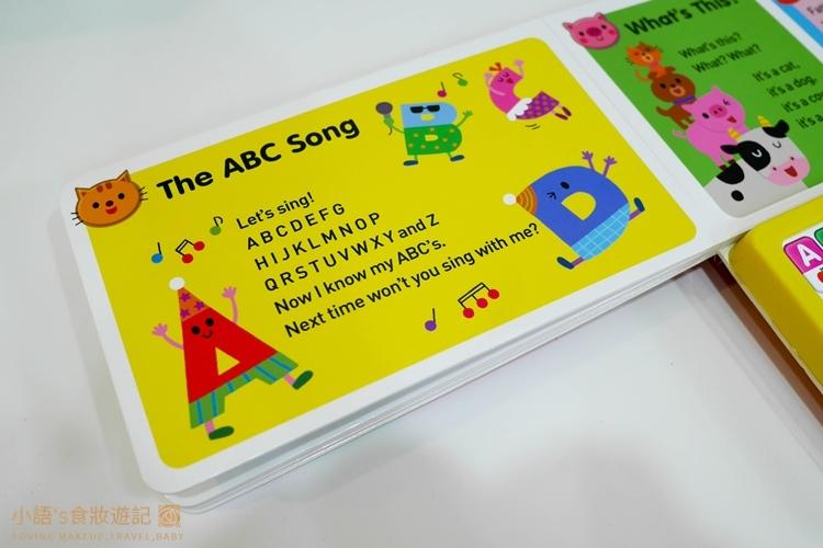 華碩文化童書推薦_立體書 有聲書 操作書 遊戲書-45.jpg