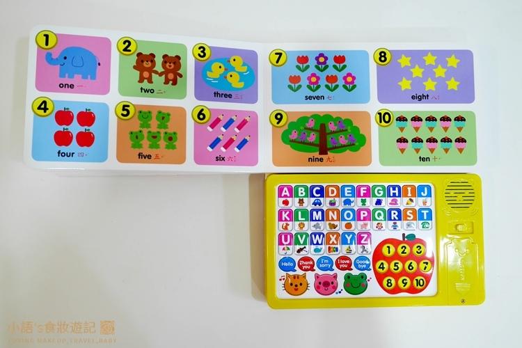 華碩文化童書推薦_立體書 有聲書 操作書 遊戲書-44.jpg
